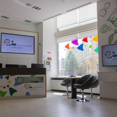 avm-ok-központ-digital-signage
